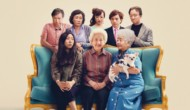 Movie Review: 'The Farewell' will have you (love!) the way they lie