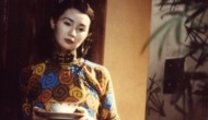 'Center Stage' and 'Nina Wu' Screening on Virtual Cinema